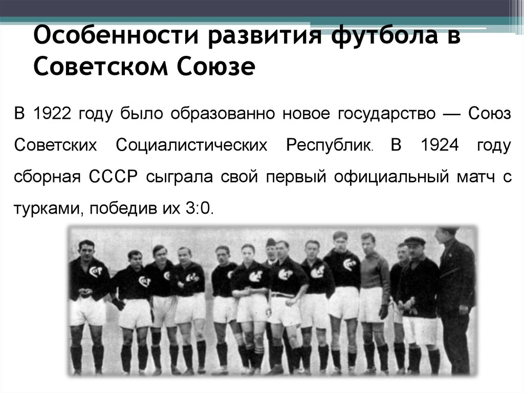 знакомство дошкольников с историей развития спорта