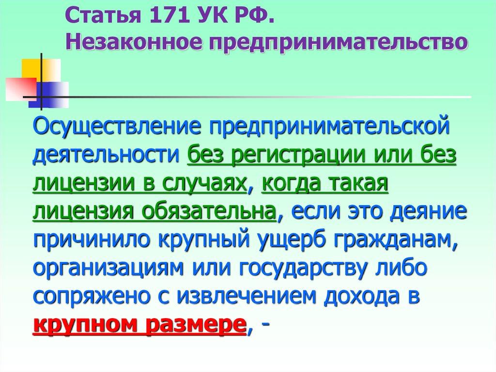 Признание сделки ничтожной - по ст 177 ГК РФ судебная практика, исковое