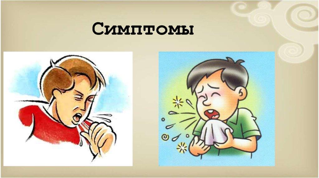 лекарственная аллергия фото