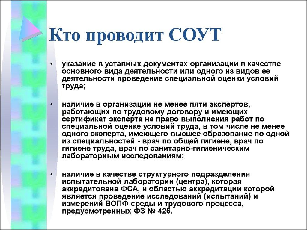 Программа Производственного Контроля Автосервиса Скачать Бесплатно - фото 8