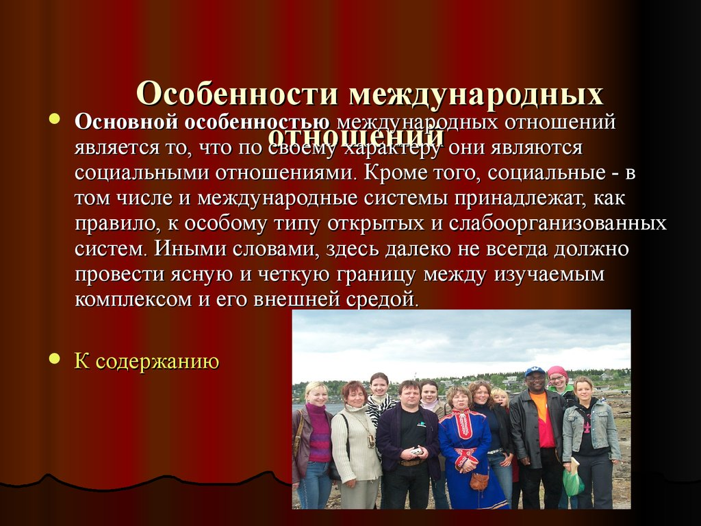 epub Russia and the New States