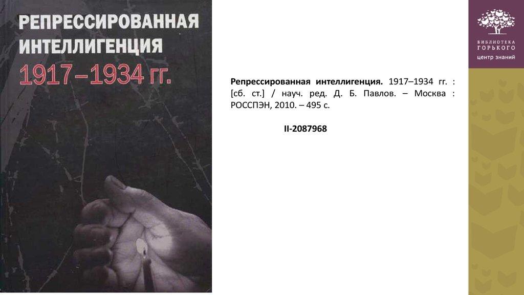 Аналитическая химия 2012