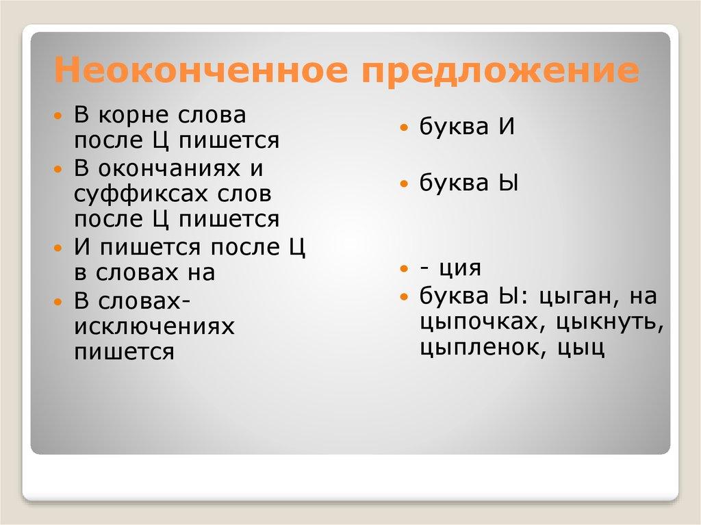 диктант с ь знаком 2 класс