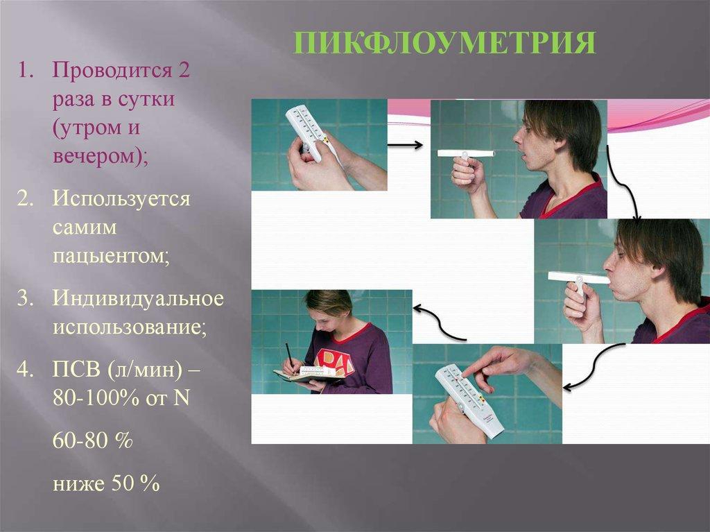 бронхиальная астма реферат этиология