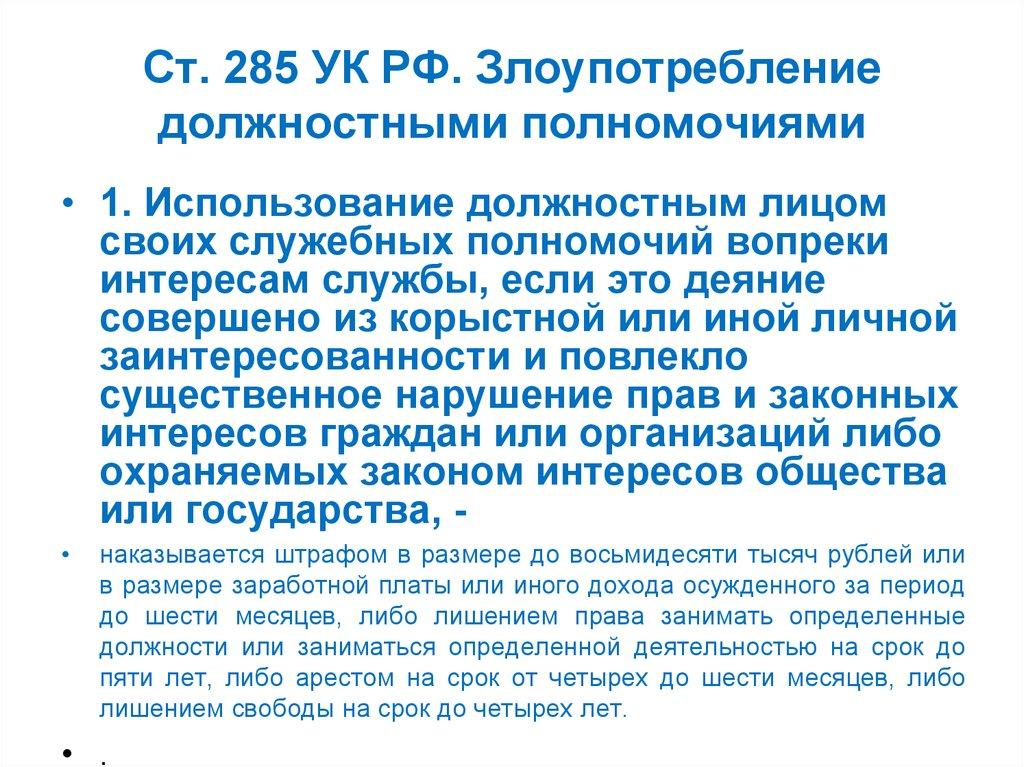 Расселение коммунальных квартир в Санкт