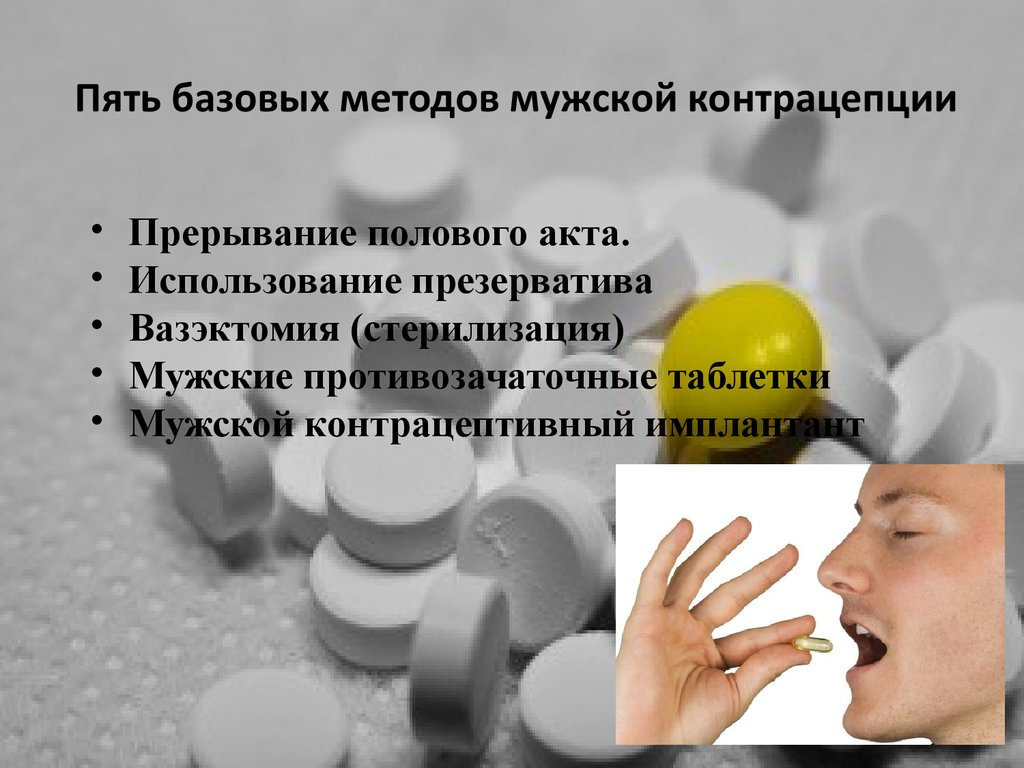гормональные инъекции при аллергии