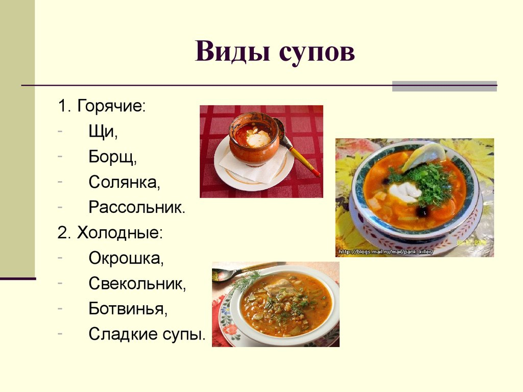 Супы Блюда из курицы рецепты с фото на RussianFoodcom