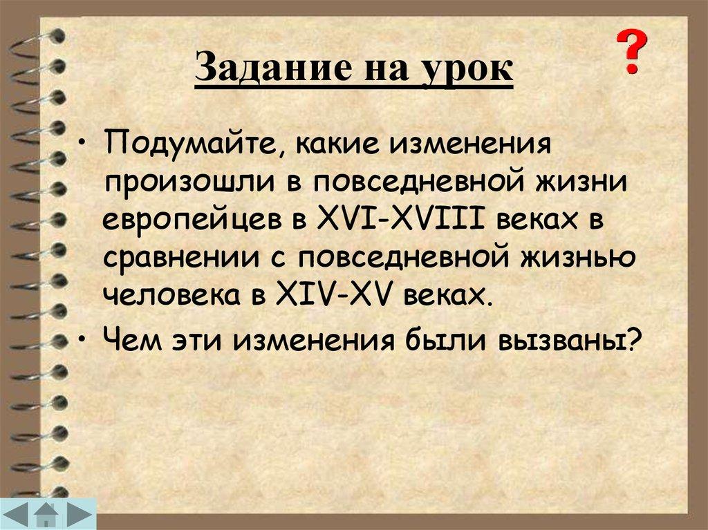 Темы курсовых работ по Истории средних веков ч Студопедия Темы для курсовых работ по средним векам