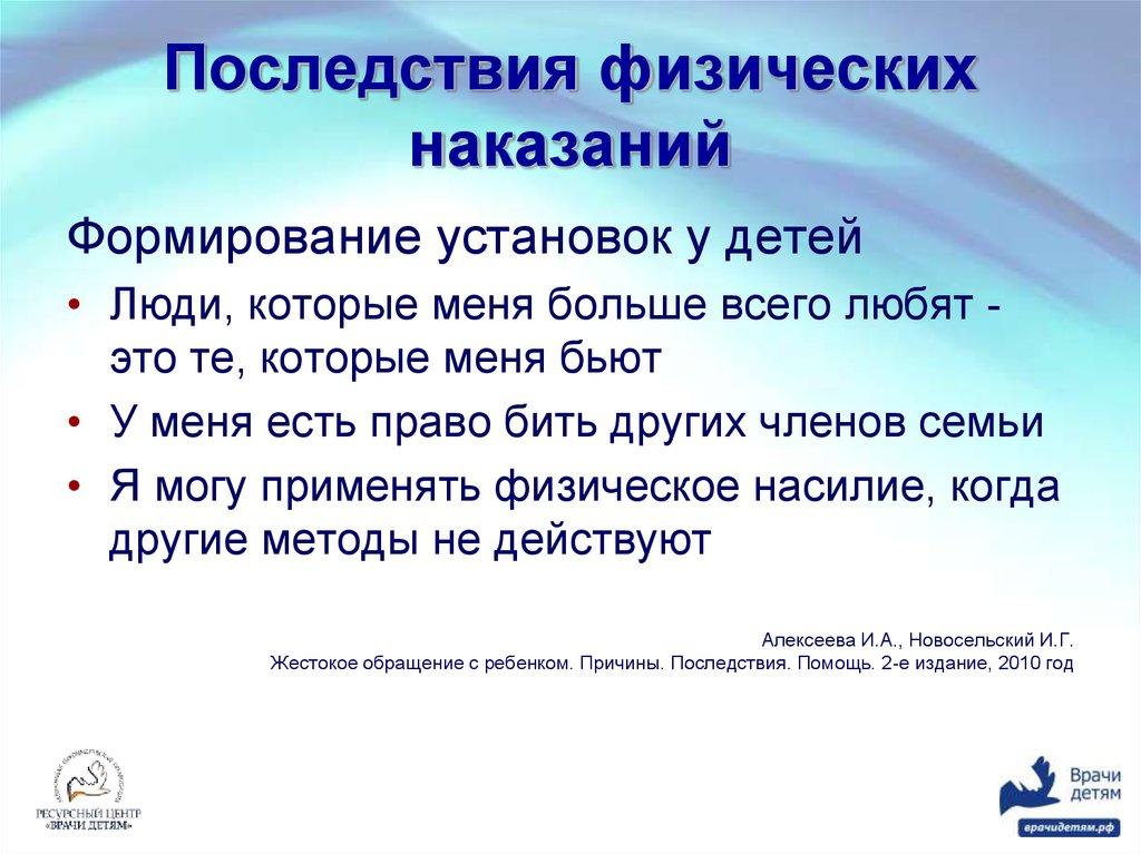 Профессиональная психотерапевтическая лига ППЛ