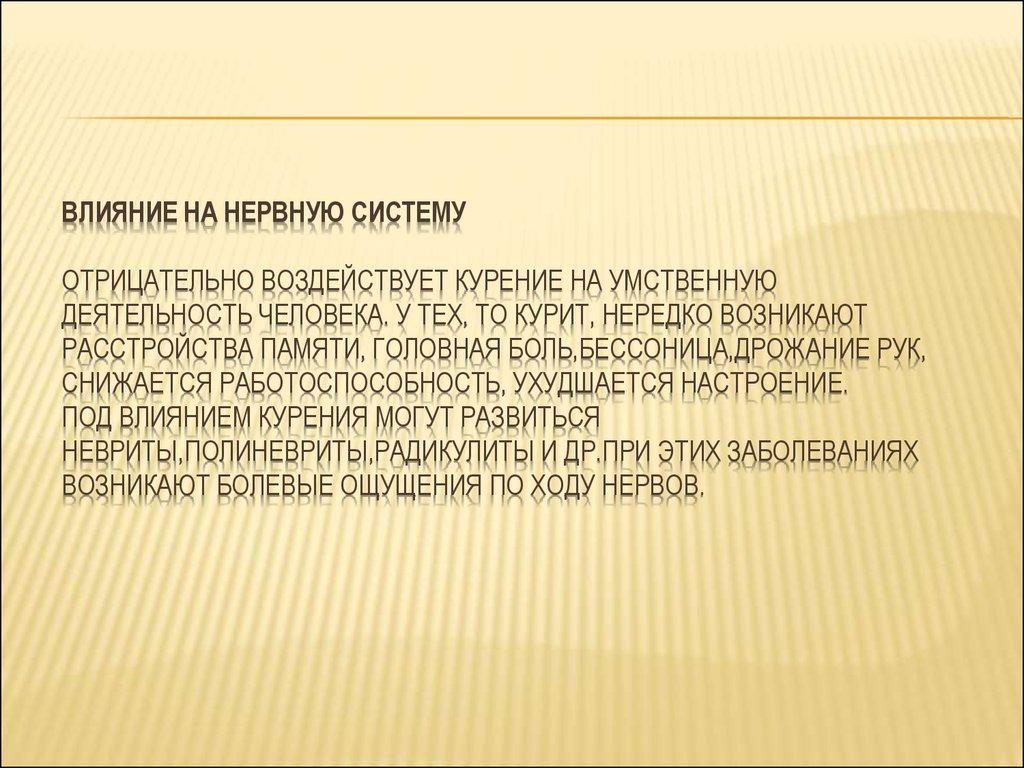 preparati-dlya-muzhskoy-potentsii-v-apteke