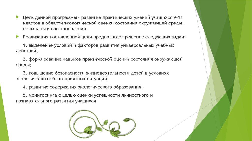 ebook История Отечества: Учебное пособие 2002