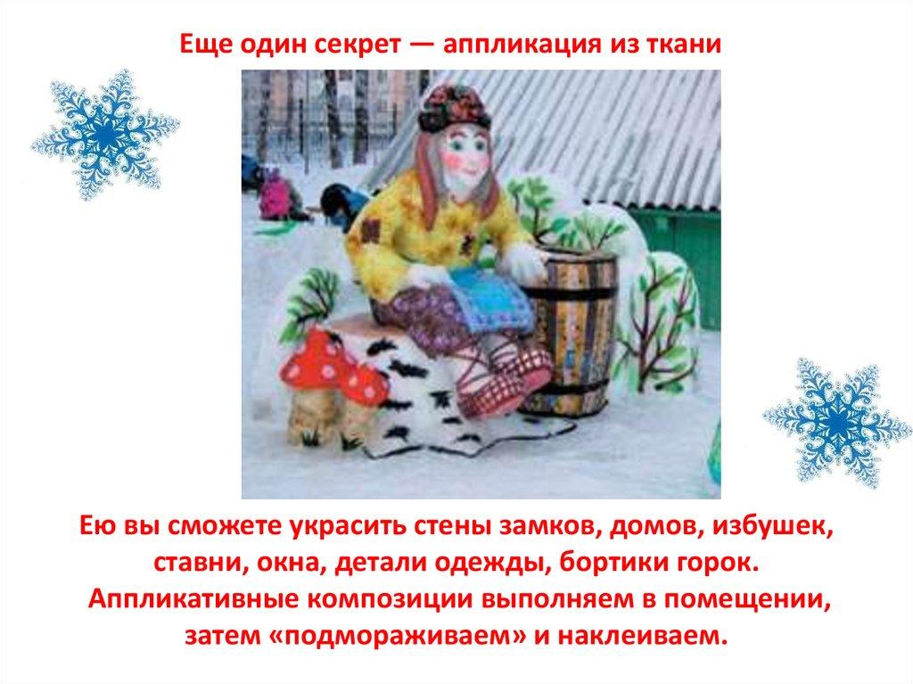 Детские зимние шапки для девочке до года
