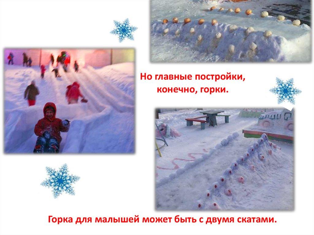 Одежда к зиме