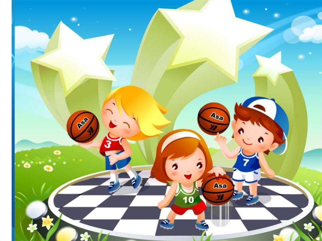 игры для знакомства с детьми в детском саду