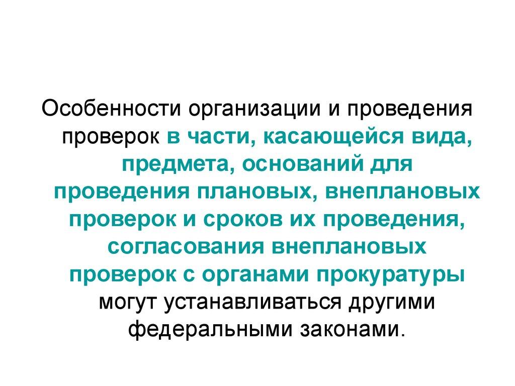 инструкция по заполнению формы заявления р26001