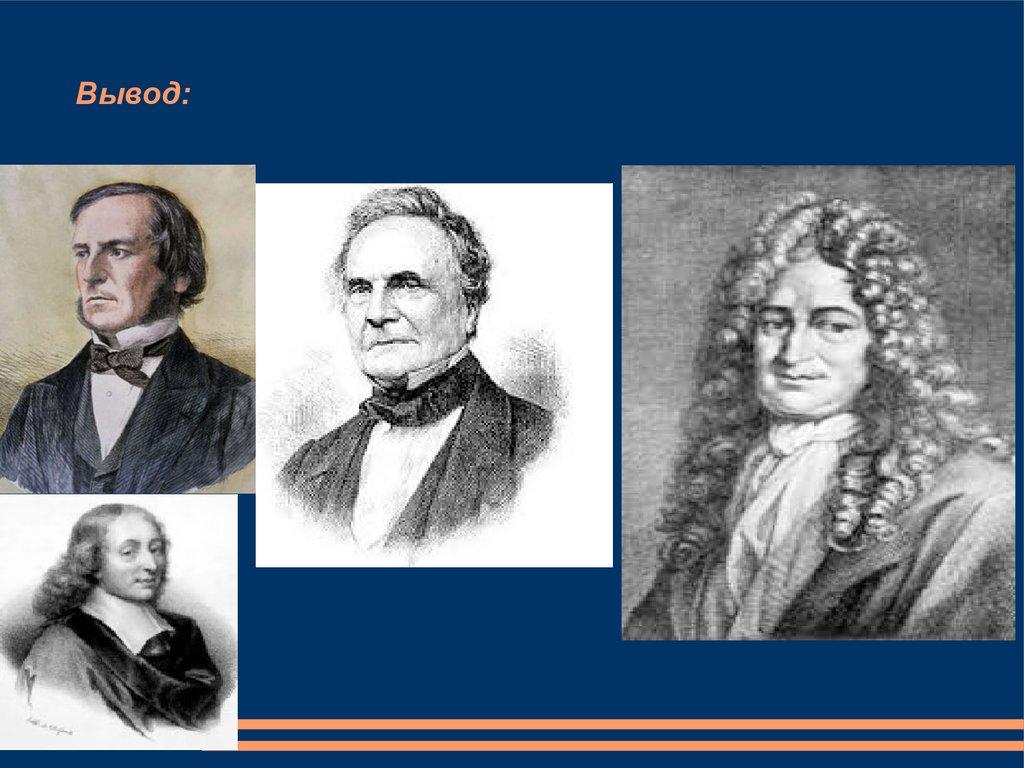 история развития косметологии реферат