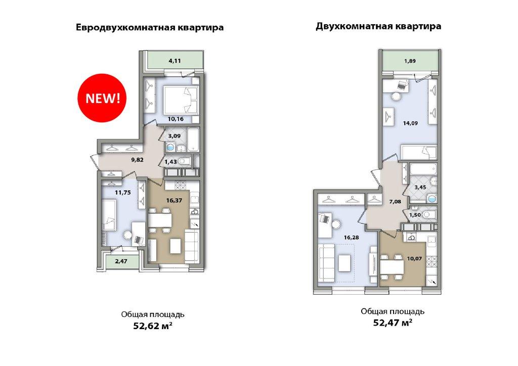 Дизайн квартир 42 кв
