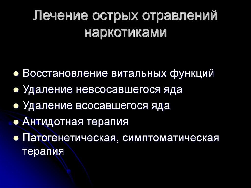 Русскую под клафилинои