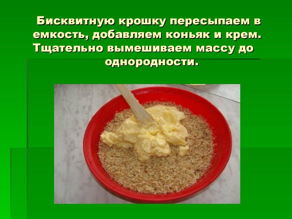 Вторые блюда вкусны с мясом и овощами