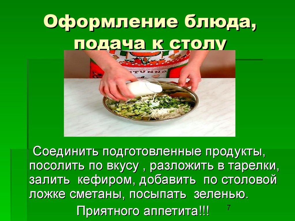 Как приготовить грудку на кости в духовке