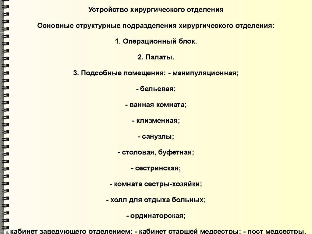 Отчёт по практике в отделе дознания Отчет по практике в отделе ОВД по Подготовить отчет о прохождении преддипломной практики в ОД Отдела МВД России Отчет по практике в отделе дознания