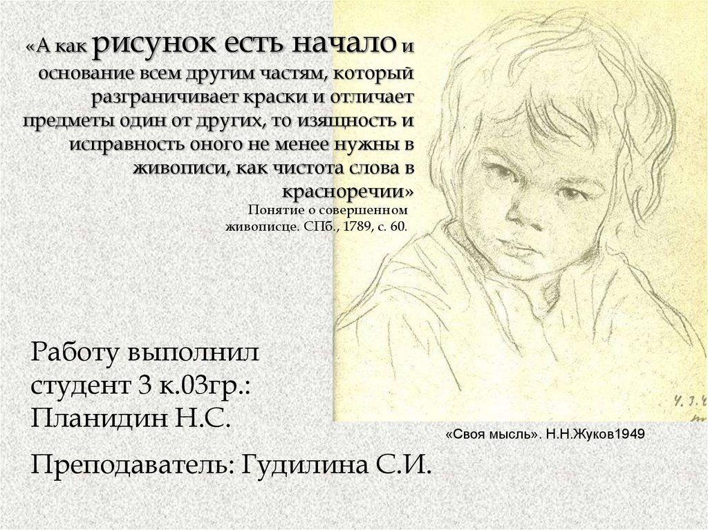 Студенты русские онлайн 23 фотография
