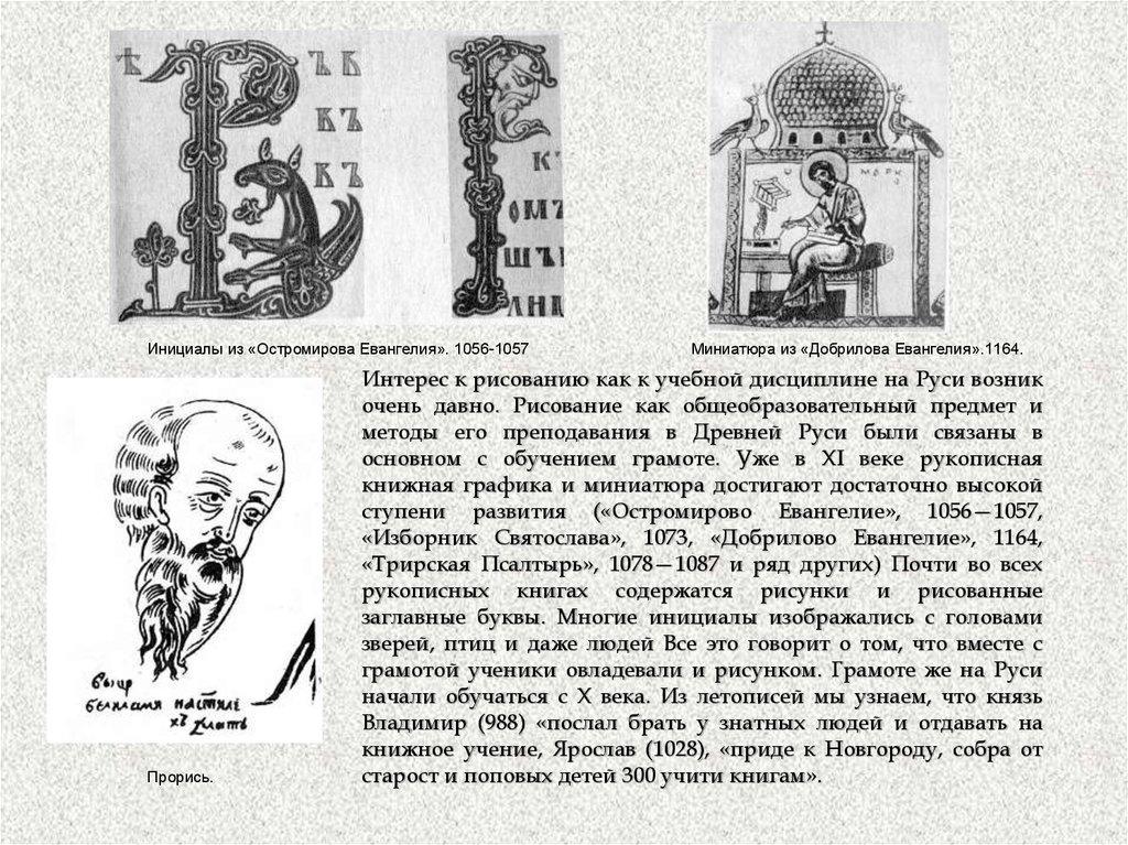 Студенты русские онлайн 24 фотография