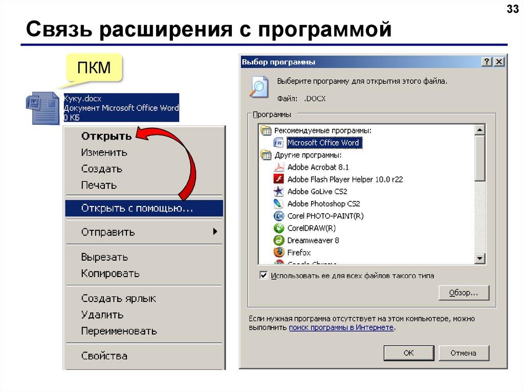 Нажимаю ассоциировать c torrent для файлов  torrent только вчера боролся с такой же херней