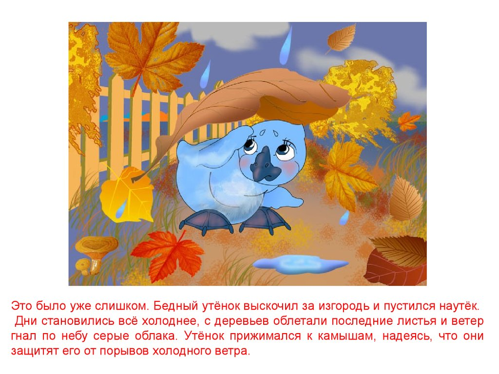 Лайфлист: что я хочу успеть этой осенью — Дина Михална