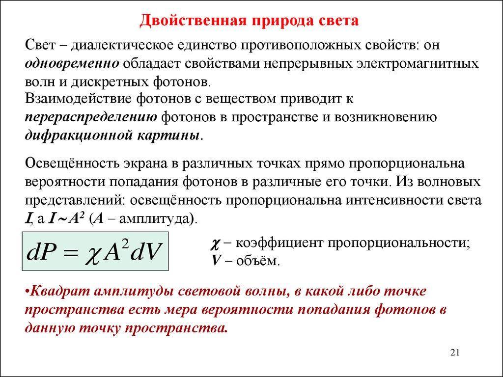 download психологическая
