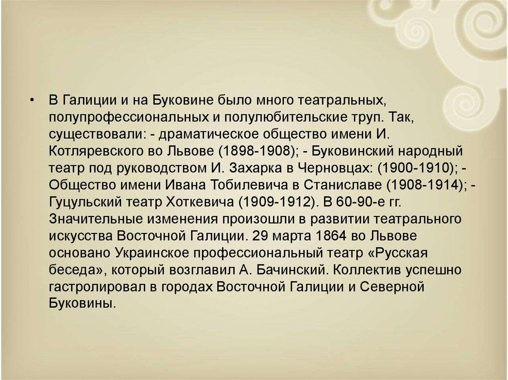 Русские аматорские фото 15 фотография