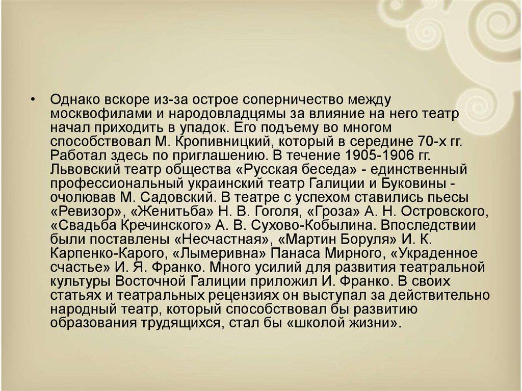 Русские аматорские фото 17 фотография
