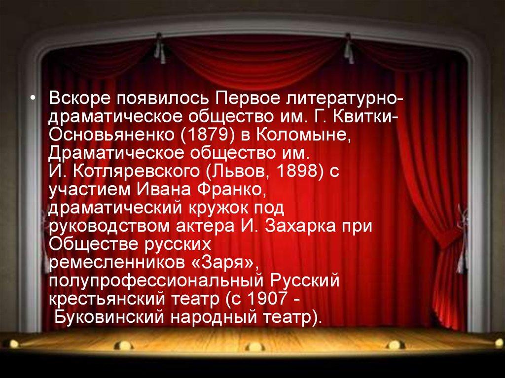 Русские аматорские фото 11 фотография