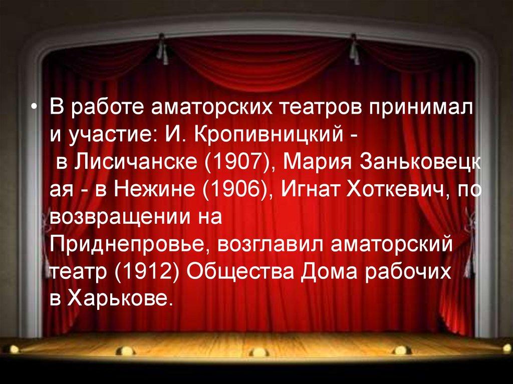 Русские аматорские фото 6 фотография