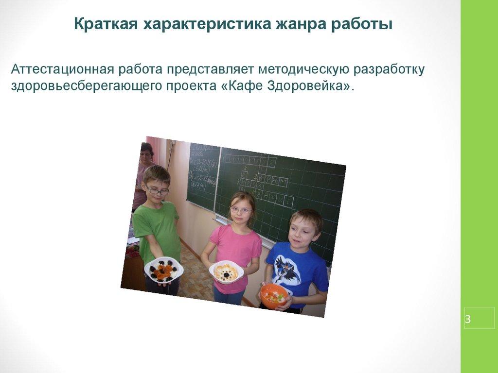 Здоровейка картинки для детей 2 лет