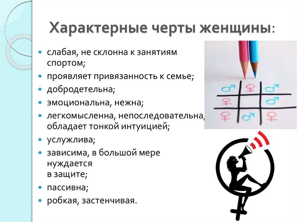 otlichitelnie-cherti-lesbiyanki