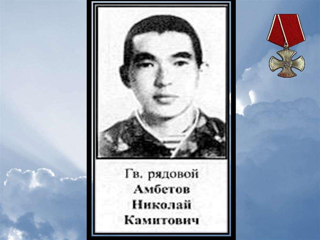 Прорыв Чечня Подвиг Псковских Десантников Бой У Высоты 776