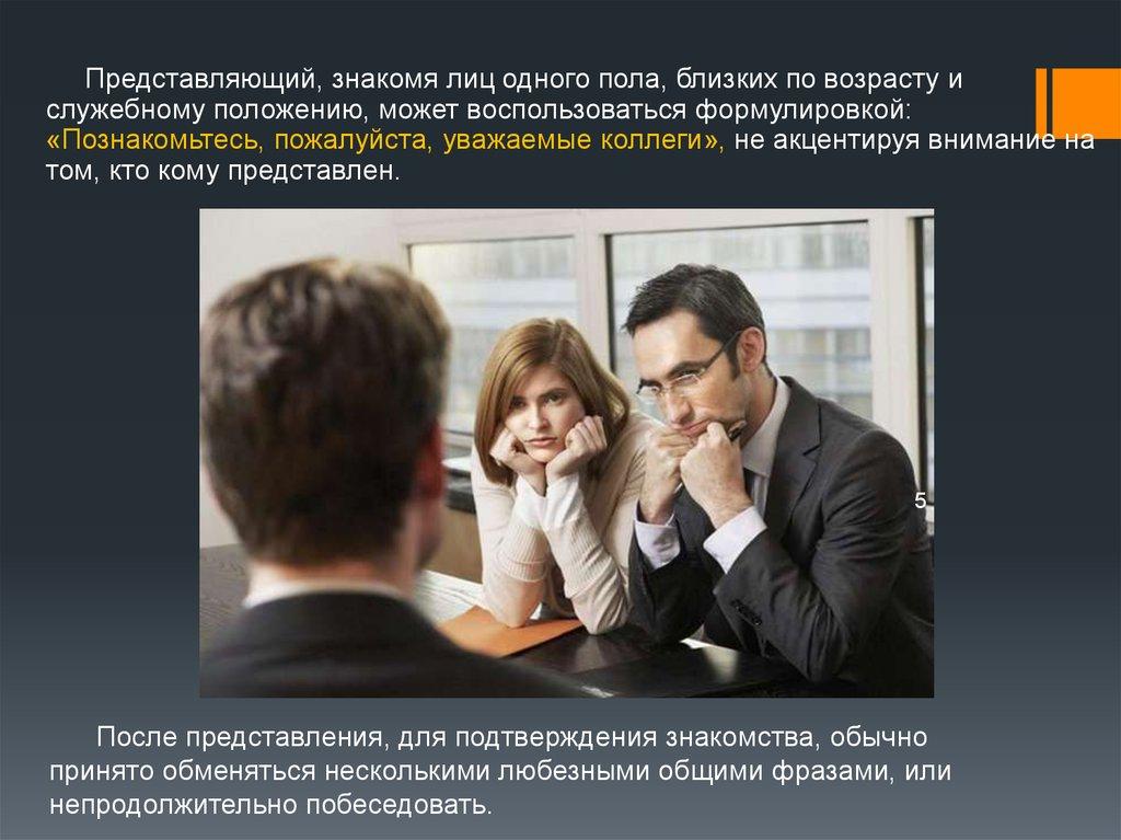 Реальные истории знакомства intitle vbulletin знакомства в украине г горловка