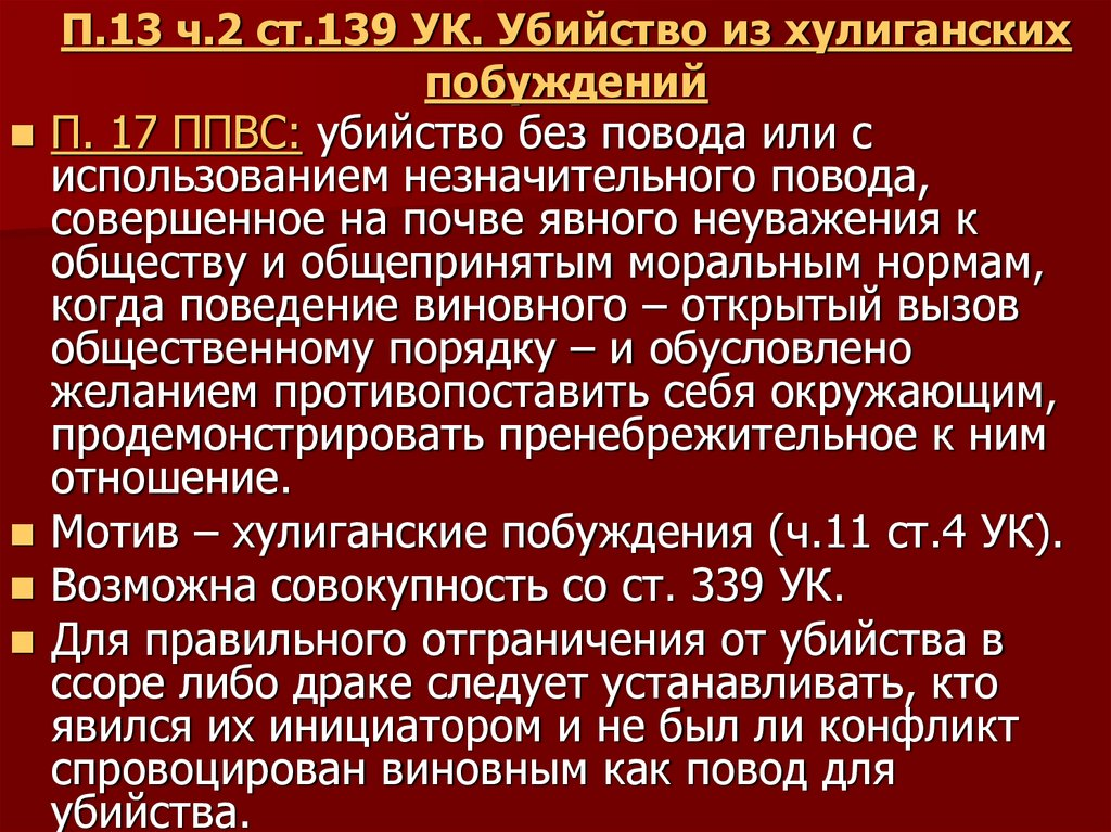Новости - Министерство социальной защиты населения