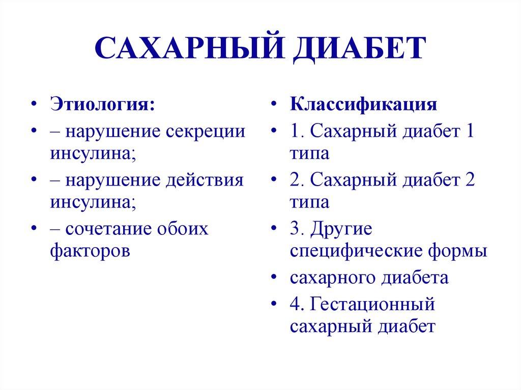 epub empirical process