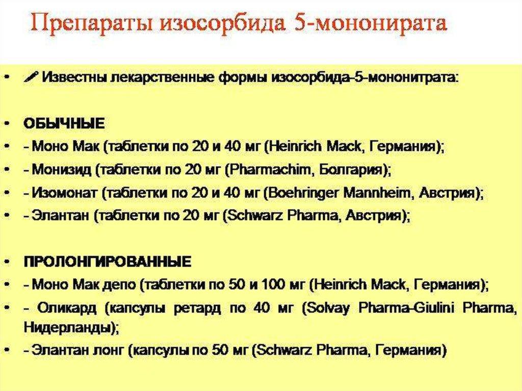 гиполипидемические препараты статины