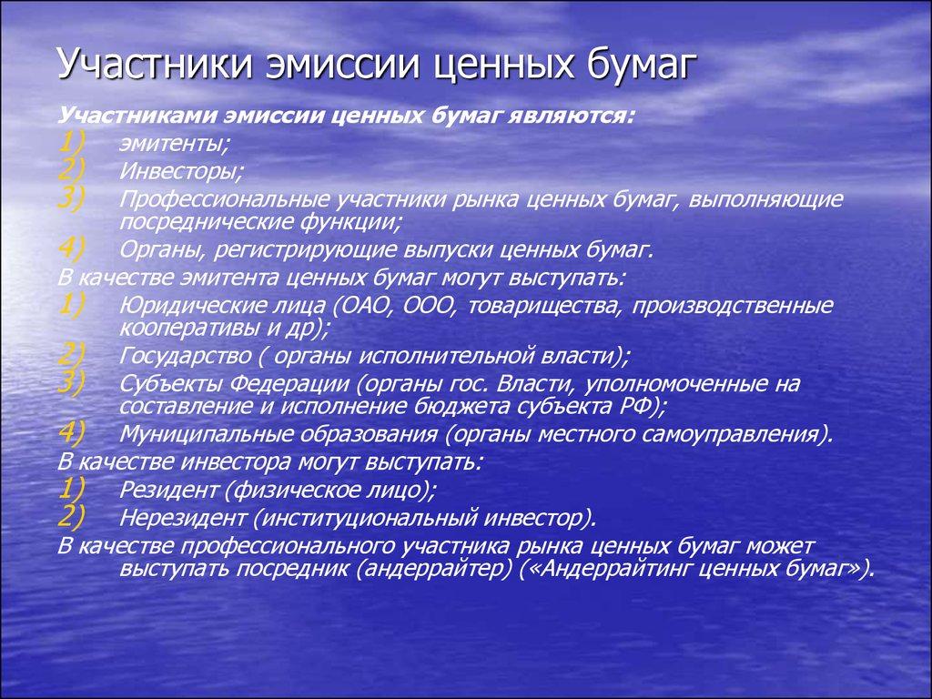 Поздравления брату на юбилей на башкирском