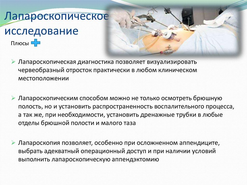 мочекаменная болезнь панкреатит