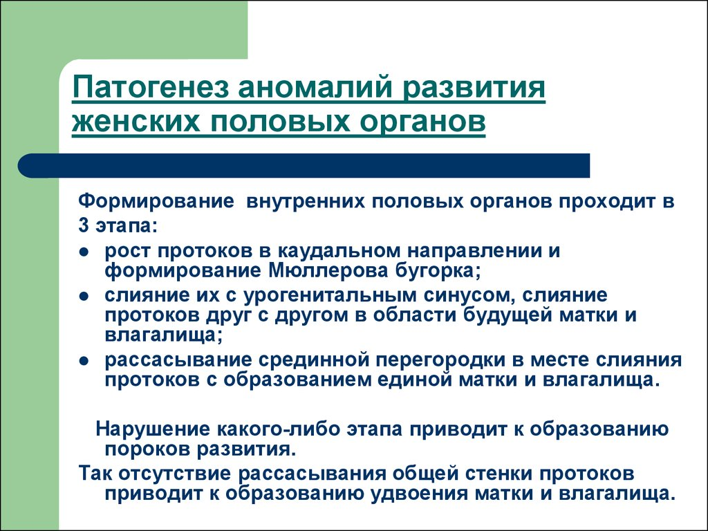 Разборка и ремонт распределителя трактора МТЗ-80, МТЗ-82.
