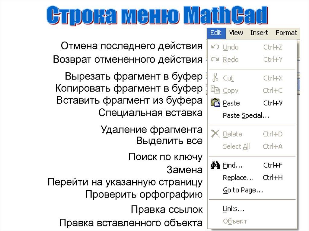 prozeßrechensysteme 88 automatisierungstechnik leittechnik informations und kommunikationstechnik