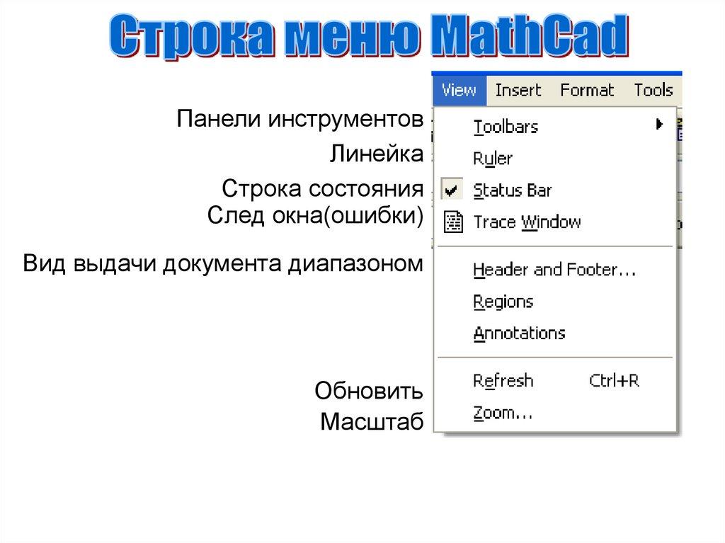 epub информационная компетенция