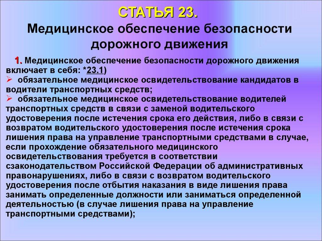 Ветеран труда Ульяновской области
