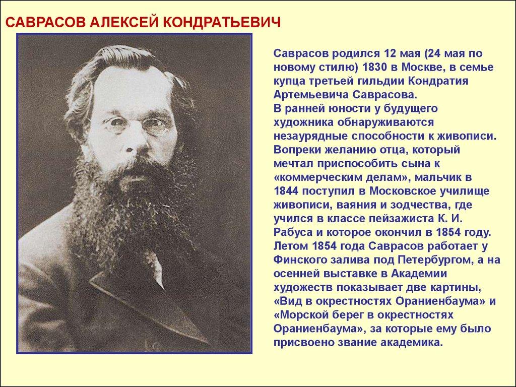 сочинение по русскому языку про россию начальной школы