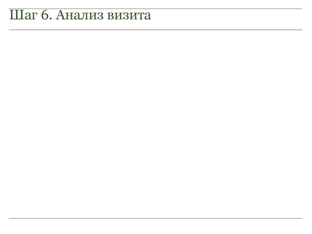 online Manual de soluciones de física cuántica