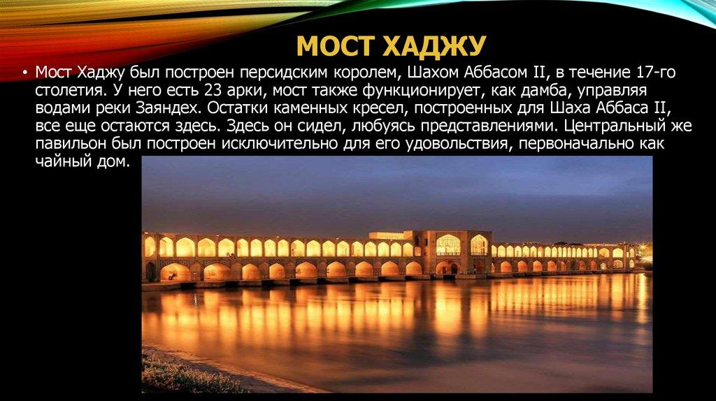 photo Мост Хеликс изображения